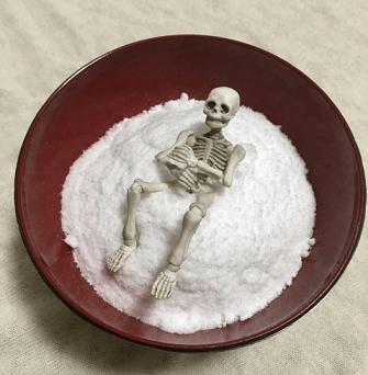砂糖と骸骨